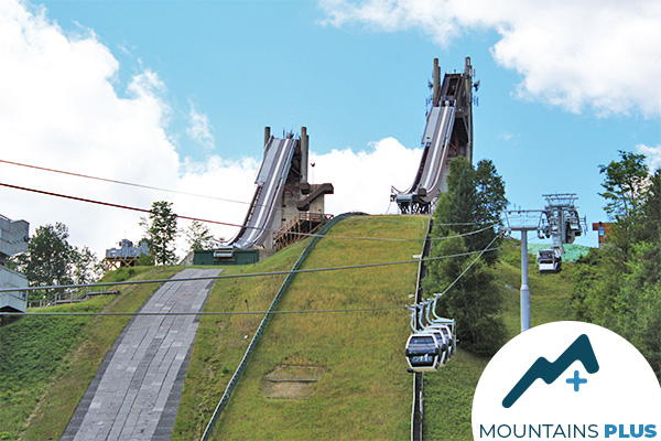 Olympic Jumping Complex Skyride & Elevator